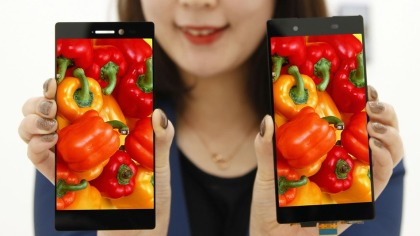 LG Unveils the World's Thinnest Bezel on a 5.1inch Display